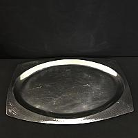 Hammered Rim Oval Tray - 22""