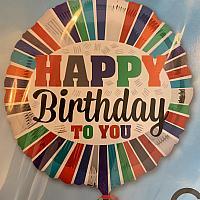 """Mylar - 18"""" - Happy Birthday to You"""