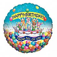 """Mylar 18"""" - From All of Us"""
