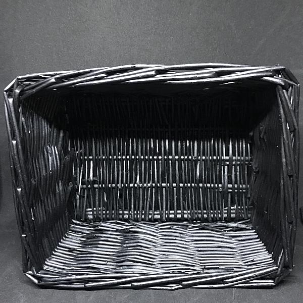 "Bread Basket - Black 9"" x 7"" x 4.5"""